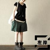 大碼亞麻短褲棉麻休閒寬版闊腿裙褲胖MM五分褲【左岸男裝】