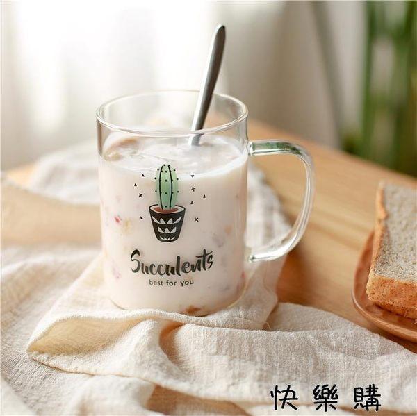 韓版可愛馬克杯帶把杯子