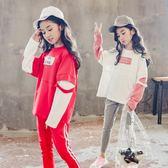 女童長袖大學T秋裝2018新款韓版小女孩洋氣休閒潮上衣中大兒童裝潮