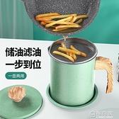 304不銹鋼油壺家用過濾油瓶帶蓋大容量儲油罐廚房用品儲濾油神器 秋季新品