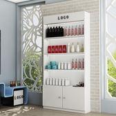 貨品展示櫃 貨櫃展示櫃貨架美容陳列櫃子化妝品展示櫃展示架產品展櫃自由組合 莎拉嘿幼