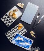 餐盤 北歐創意陶瓷面包盤西餐盤早餐盤烘焙擺拍道具長方形蛋糕盤 青山市集