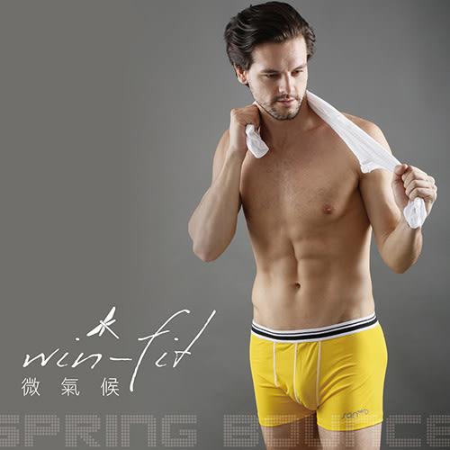 Santo Win-Fit 機能款內褲-黃色(BBWF02YW)
