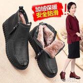 媽媽鞋 媽媽鞋棉鞋冬季短靴保暖加絨平底軟底防滑舒適中老年人皮鞋女鞋子 怦然心動