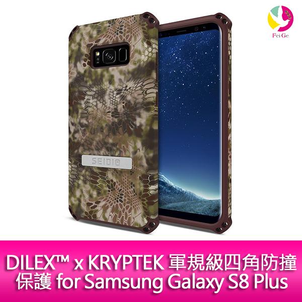 SEIDIO DILEX™ x KRYPTEK 軍規級四角防撞保護 for Samsung Galaxy S8 Plus