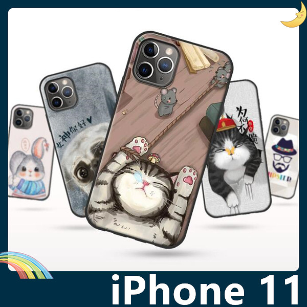 iPhone 11 Pro Max 彩繪Q萌保護套 軟殼 卡通塗鴉 超薄防指紋 全包款 矽膠套 手機套 手機殼