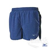 美津濃 MIZUNO 男路跑短褲 (靛藍) 彈性材質、加內裡褲款式【 胖媛的店 】