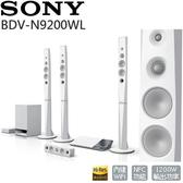 【全新+限量特賣+24期0利率】SONY BDV-N9200WL 白色 藍光 家庭劇院 公司貨