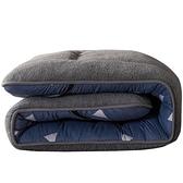床墊冬季加厚保暖軟墊床褥子雙人學生宿舍單人租房專用海綿墊被