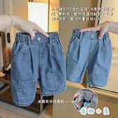 男童短褲夏季薄款寶寶五分褲外穿小童牛仔褲【奇趣小屋】