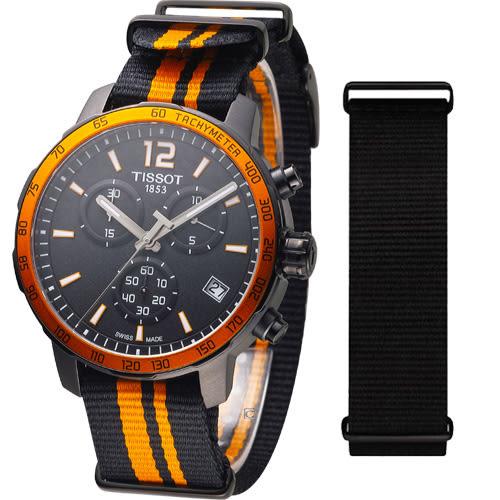 天梭 TISSOT Quickster 時捷系列時尚計時腕錶 T0954173705700