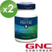 【GNC健安喜】三效魚油1500膠囊食品 60顆x2