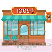 IQOS 專業維修保養 加熱片 DIY 周邊 維修耗材 零件 Multi Jouz Lil (購潮8)