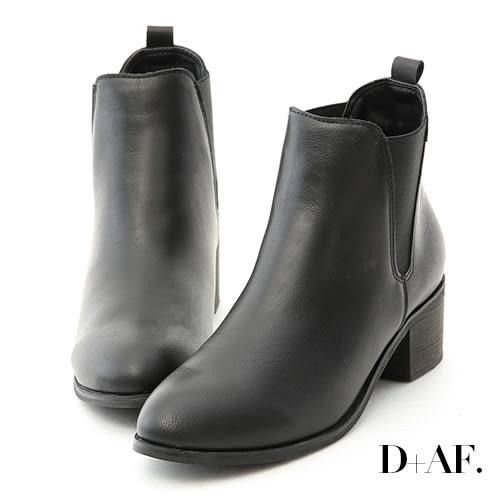 D+AF 品味首選.圓頭粗跟切爾西短靴*黑
