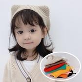 女童貝雷帽秋冬季韓版兒童嬰幼兒寶寶卡通貓耳朵尾巴針織毛線帽子