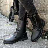 英倫潮流馬丁靴男士高幫鞋軍靴秋季雪地靴男靴子韓版黑色機車靴 街頭潮人