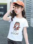 童裝女童短袖T恤2020新款夏裝女孩體恤寶寶純棉打底衫兒童上衣潮