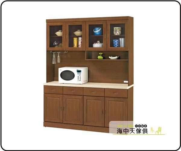 {{ 海中天休閒傢俱廣場 }} C-02 摩登時尚 餐廳系列 323-1 樟木色仿石紋面5.3尺碗盤櫃組