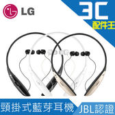 LG 環頸式音樂藍芽耳機 HBS-810 音樂耳機 四層揚聲器 低音渾厚 高音清晰 伸縮耳機線 隔音 降噪