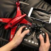 空拍機 高清專業折疊航拍無人機智能定高遙控飛機四軸飛行器充電航模玩具