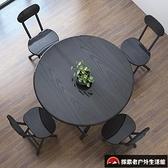 折疊桌子圓桌餐桌家用戶外折疊桌椅便攜擺攤小桌子簡易吃飯桌租房【探索者戶外生活館】