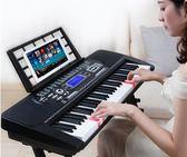 多功能電子琴成人兒童初學者入門家用61鋼琴鍵幼師教學專業88   極客玩家  igo