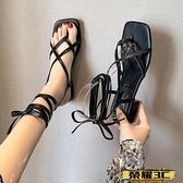 粗跟涼鞋 涼鞋女仙女風2021年新款夏季中跟粗跟時尚百搭夾腳綁帶高跟羅馬鞋【99免運】