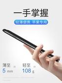 背夾式充電iPhone6s/7背夾式電池7plus專用XSmax沖電XR大容量8超薄 玩趣3C