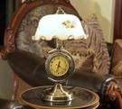 子蘭美式檯燈臥室床頭燈 歐式復古中式帶鐘...