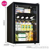 KEG/韓電 JC-96 家用展示冷藏小冰櫃 冰吧冰箱紅酒櫃恒溫酒櫃QM 美芭