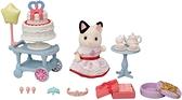 《 森林家族 》黑貓姐姐派對組 / JOYBUS玩具百貨