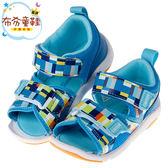 《布布童鞋》Moonstar日本現代藝術風格藍色兒童機能涼鞋(14~18公分) [ I8K065B ]