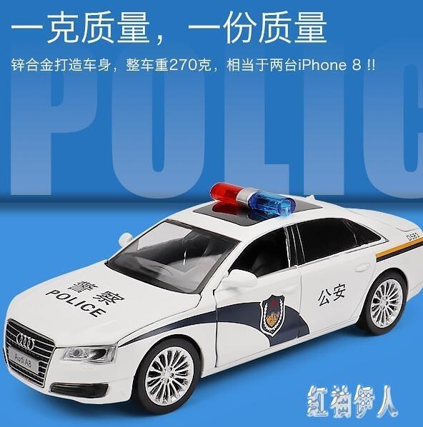 警車玩具回力車子小汽車玩具車男孩兒童玩具車模型仿真合金警察車 aj7047『紅袖伊人』