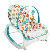 【愛吾兒】費雪 Fisher Price 新幾何可攜式安撫躺椅