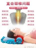 護頸枕頸椎枕頭修復頸椎專用蕎麥枕成人護頸枕單人脊椎矯正人保健枕 多色小屋YXS