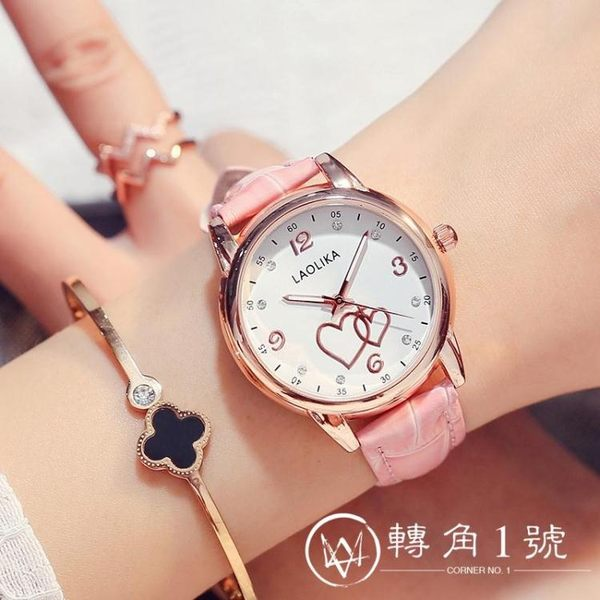 七夕情人節禮物可愛時尚夜光手表皮帶表防水女士手表女高中學生