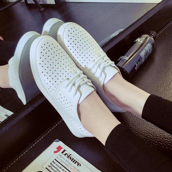 懶人鞋百搭夏秋季新款街拍帆布鞋韓版白鞋子chic小白鞋    SQ13472『美鞋公社』