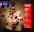 聖誕樹 圣誕節禮物裝飾品圣誕樹1.5米1.8米套餐擺件diy迷你家用小型玩具