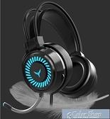 耳罩式耳機電腦耳機頭戴式耳麥電競游戲台式筆記本有線吃雞聽聲辯位 快速出貨