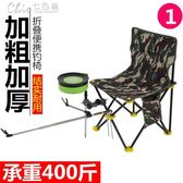 釣椅釣魚椅多功能台釣椅可折疊便攜釣魚凳子座椅折疊椅漁具用品「七色堇」YXS