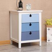 收納櫃 現代實木床頭櫃美式北歐簡約臥室經濟型儲物收納床邊小櫃免安裝 【美物居家館】