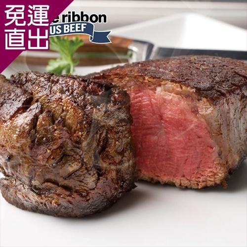 勝崎生鮮 美國藍絲帶極黑菲力牛排~厚切2片組 (250公克±10%/1片)【免運直出】