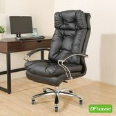 《DFhouse》肯尼斯-加厚皮革辦公椅電腦椅 書桌椅 辦公椅 人體工學椅 電競椅 賽車椅 主管椅