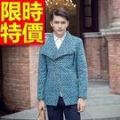 毛呢外套獨一無二奢華-時尚熱銷拉鏈大領男大衣2色61x35【巴黎精品】