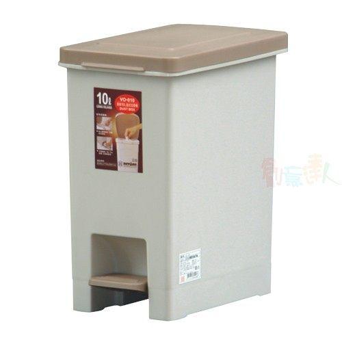 《真心良品》長島腳踏式隙縫垃圾桶10L(2入)