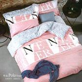 【R.Q.POLO】青春永恆 精梳棉-雙人特大床包兩用被四件組(6X7尺)