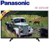《送安裝》Panasonic國際 43吋TH-43F410W  Full HD液晶顯示器(附視訊盒)