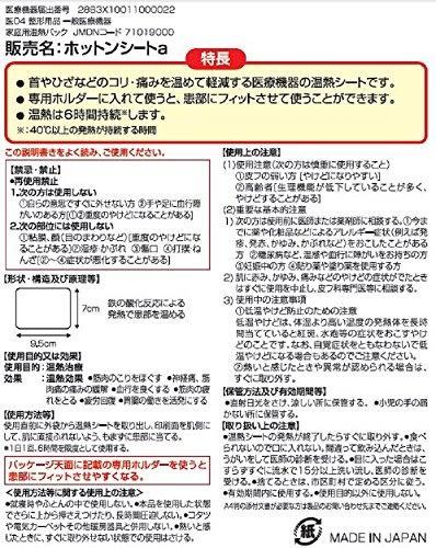 日本 桐灰化學 膝蓋熱敷貼片專用補充包 膝蓋溫感貼片 膝蓋溫熱貼 另售本體【小福部屋】