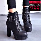 克妹Ke-Mei【ZT56434】歐洲站 龐克鉚釘雙皮釦跟跟防水台短靴