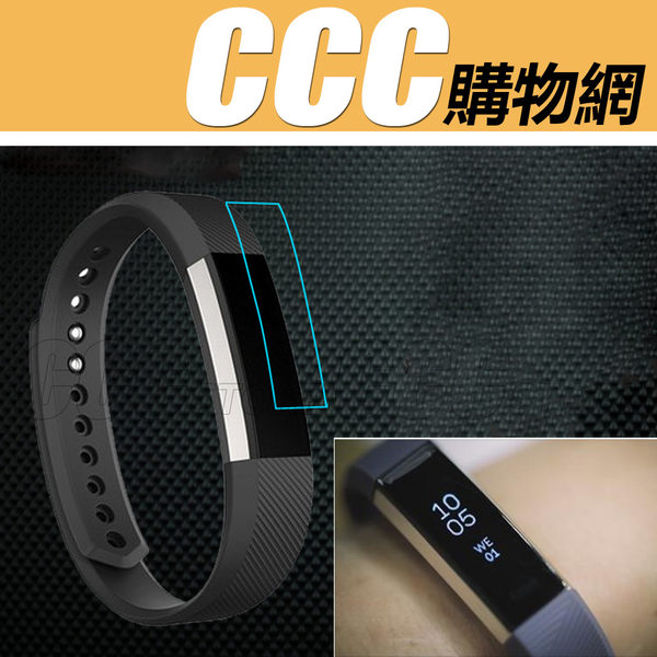 Fitbit alta HR 軟性鋼化膜 fitbit alta hr 智能手環 保護貼 ALTA 高清膜 防爆膜